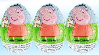 3 киндер сюрприз Свинка Пеппа прикольные  игрушки
