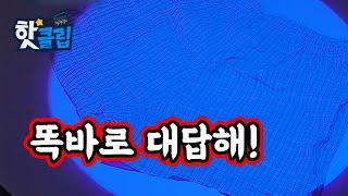 사건의 결정적 단서, DNA 채취 [핫클립] / YTN…