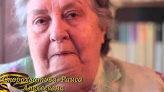 Истории от людей, пережившие Вторую Мировую Войну будучи детьми.