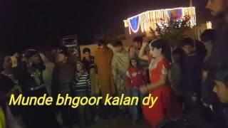 zafarwal to punjabl shadi video part 1