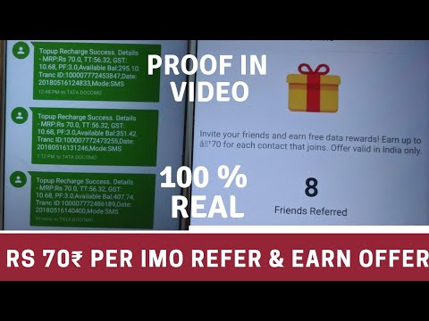 IMO App New Rs 70 ₹ Per Refer & Earn Offer 📲💰💵 (Loot Lo )