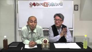 月に一度のドキドキ!11月の運勢ランキング(8位〜4位) 【うらない君と...