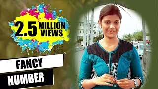 Fancy Number | Latest Telugu comedy short film with subtitles | alidra Productions | KKR | New Movie