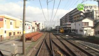 【新京成電鉄新京成線】高根公団→高根木戸 - 街ログ