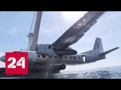 В Ялте появился уникальный арт-объект – Россия 24