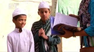 মাদ্রা্সা শিক্ষার হালচাল নিয়ে একাত্তর টেলিভিশনের বিশেষ প্রতিবেদন