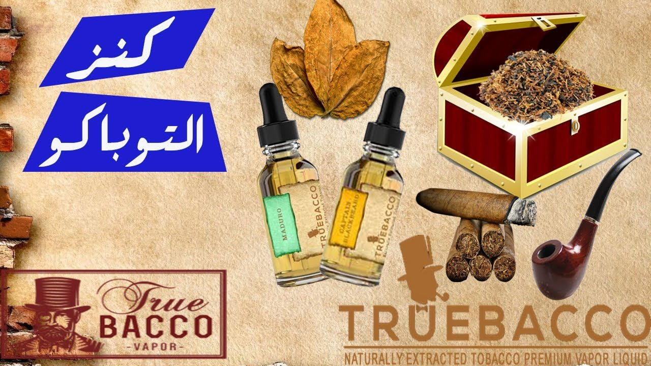 İnceleme - TrueBacco Naturally Extracted Tobacco (N E T