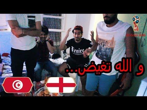 THE TEAM REACT TO Tunisia VS England (World cup 2018) thumbnail