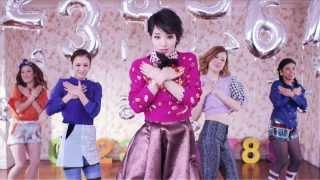 剛力 彩芽 『あなたの100の嫌いなところ Let's Dance! ver.』