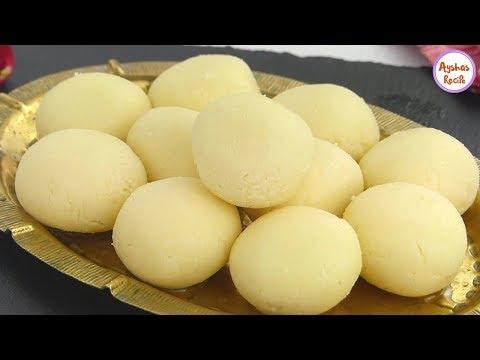 বাংলাদেশি সাদা মিষ্টি - ছানা তৈরী ও টিপস সহ   Bangladeshi Sada Mishti   Sweets  Recipe Bangla, aysha