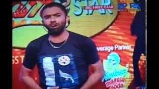 Spark Punjabi BIG Fame Star Gala Round Tehalpreet Singh stand up comedy 5