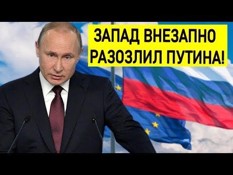 Запад ДОИГРАЛСЯ! Путин начинает CPАЖEНИЕ за историческую правду о России