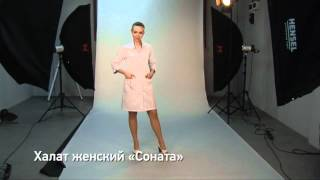 dc2.mp4(Доктор Стиль - модная медицинская одежда это реальность. Показ. Дефиле. Цена и условия доставки: http://inzmed.ru/produ..., 2012-03-14T17:48:24.000Z)
