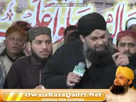 Sarwar Kahon Ke Malik | Hazrat Owais Raza Qadri Sb | Jatoi punjab 27th Jan 2013