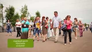 Садовый центр Веры Глуховой - осень 2014(, 2014-10-08T11:03:09.000Z)