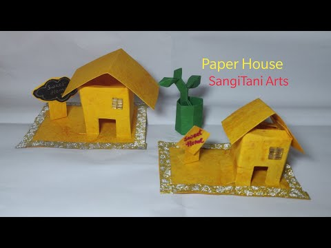 How to make easy house | #Paper house | dollhouse | easy craft for kids | #diy | #Easy School |