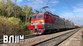 🛑Тройник СМЕ ВЛ11м-280224Б с грузовым составом на перегоне Кубинка-1 - Акулово 2021 2160p60