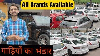 2020 Model Cars|Less Driven✅|Dzire,i20,Glanza,Brezza|Push Button 🔘 Start|Bhogpur|BCBV241|