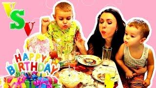 Влог. День рождения у моей мамы. Надуваем шарики готовим салаты /Детский канал vsv family