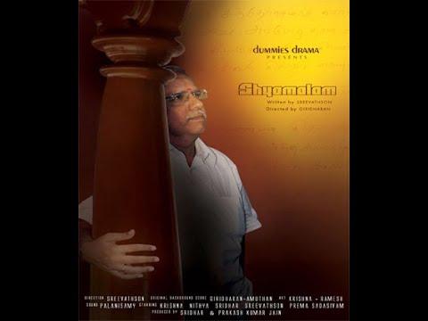"dummies-drama-presents-""shyamalam"""