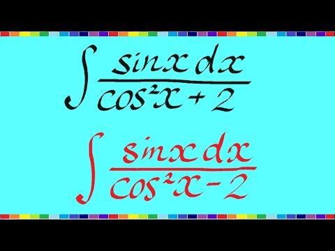 Решение B15 - найти первообразную. Подготовка к ЕГЭ по математике 2014из YouTube · Длительность: 10 мин12 с