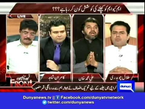 Dunya News | MQM s politics buried today  Ali M Khan