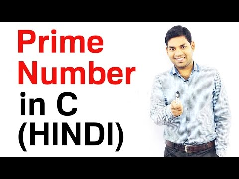 Program to Check Prime Number in C (HINDI)