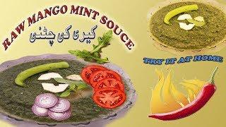RAW MANGO SAUCE | آمبی کی چٹنی | easy tasty creamy delicious yummy homemade recipe