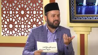 Rahenge khilafat se Wabasta Hum | Urdu | 2020