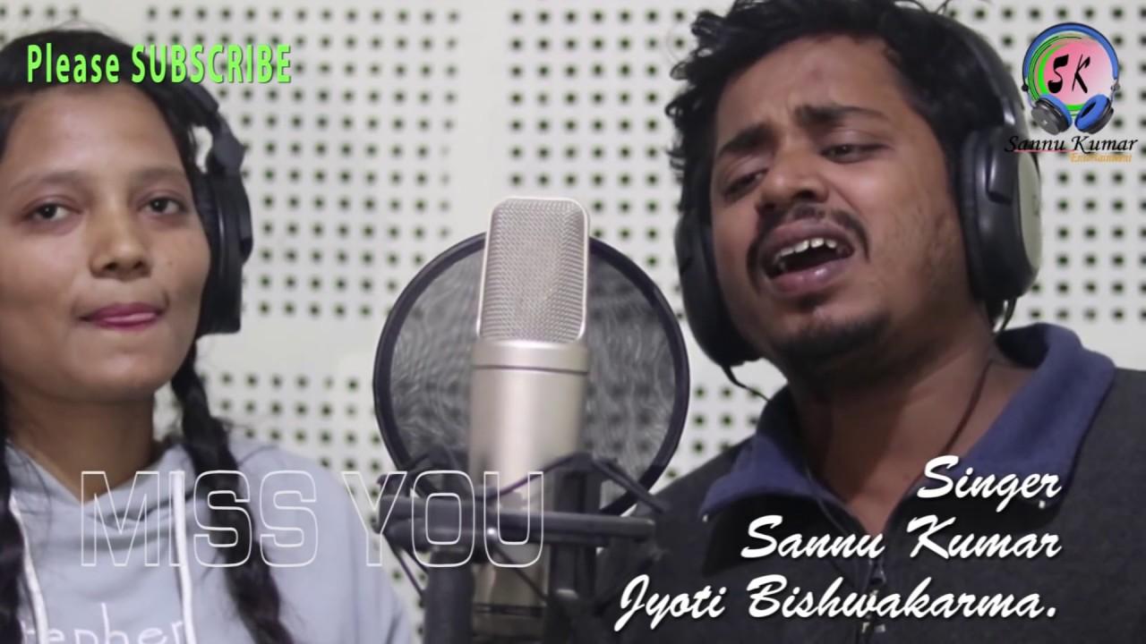 Download Sannu Kumar and jyoti [Maithili+Nepali] in recording studio