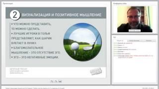 Корпоративное обучение риэлторов. Проект