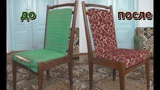 видео Реставрация стульев своими руками