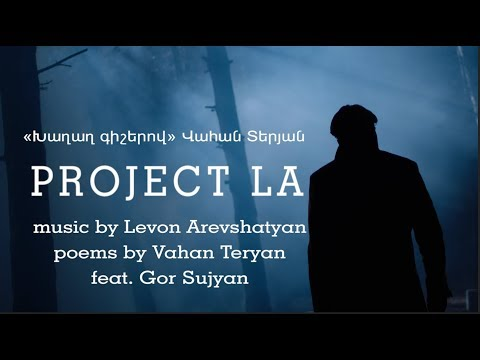 Project LA feat. Gor Sujyan - Khaghagh Gisherov (In The Night Of Peace)