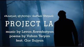 """In The Night Of Peace"" (""Խաղաղ գիշերով..."") by PROJECT LA"