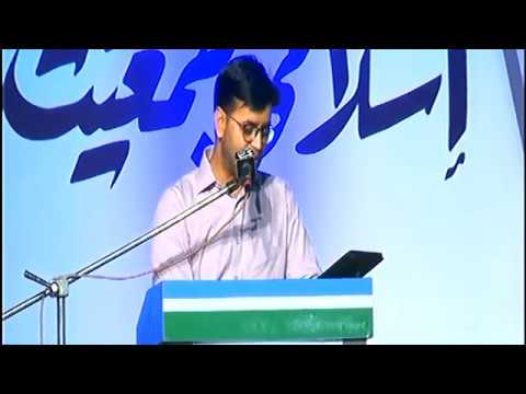 Islami Jamiat Talba convention karachi compleet video at Islamia college