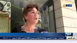 مجتمع : أجانب يتحدثون عن الجزائر ...نحن في أمان