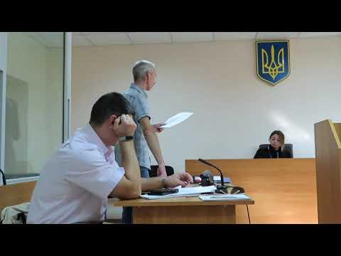 Ходатайство о вызове свидетелем следователя Корнейчук (суд по Базулько 01.10.19)