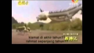 Seminar Naga Air 1.wmv