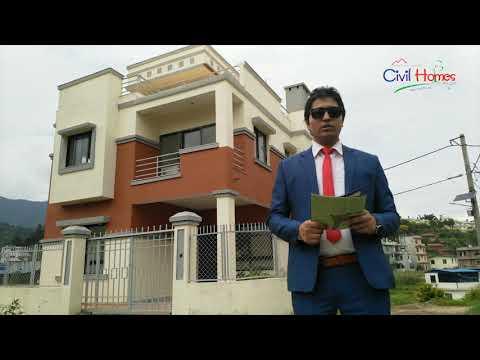 Civil Homes Sitapaila,