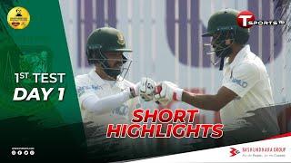 Short Highlights   Bangladesh vs West Indies   Day 1   Test Series