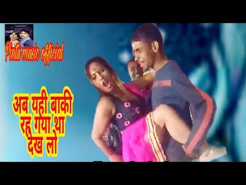 Download A Ladka Sexi Dan's Kiya hai (Chit Pat)#orchestra video