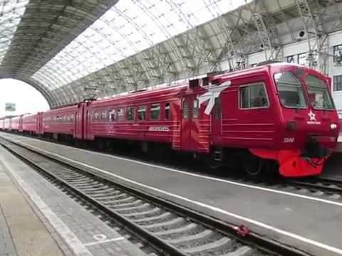 ...как объявляют поезда на Киевском вокзале Москвы (август, 2016)