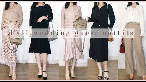 신부 다음으로 예쁜 우-아한 가을 하객룩💐 Fall wedding guest outfit ideas