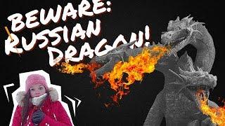 Where can you meet a Russian dragon? (ENG/RUS subtitles)
