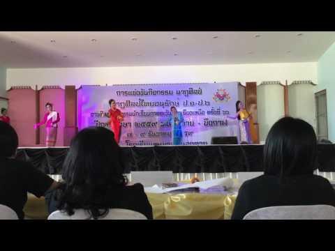 การแข่งขันกิจกรรม นาฏศิลป์ นาฏศิลปไทยอนุรักษ์ ป.1-ป6 โรงเรียนอนุบาลจุมพลโพนพิสัย ประจำปีการศึกษา2559