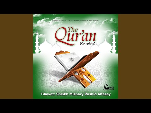 Surah Al-Burooj