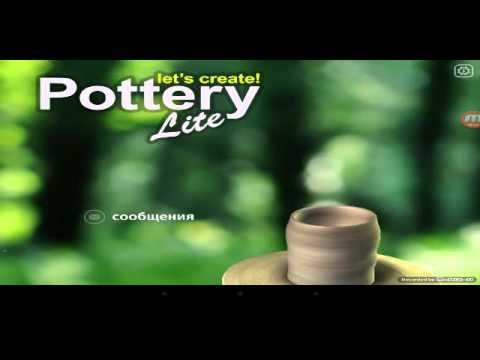 Pottery - делаем и продаём горжки из глины (не полная версия игры)