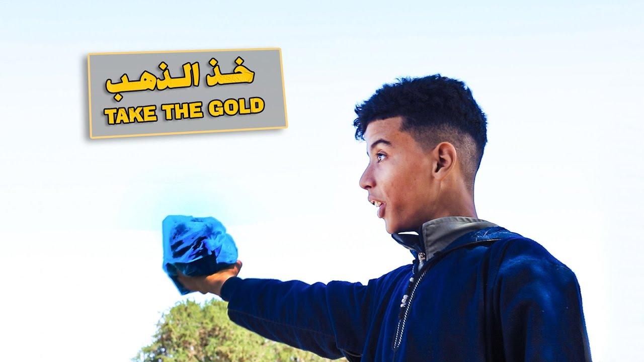 العاديون في رحلة البحث عن الذهب الأخضر || Journey in search of green gold