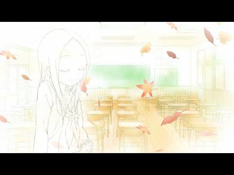 TVアニメからかい上手の高木さん2ノンクレジットED奏かなで/高木さんCV:高橋李依