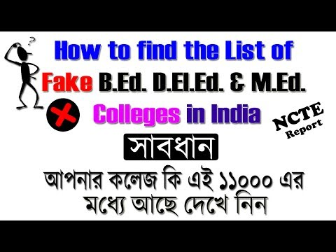 Fake B.Ed. & D.Ed Colleges In India | NCTE Closed 11000 Colleges-New Report | Find Your College NOW